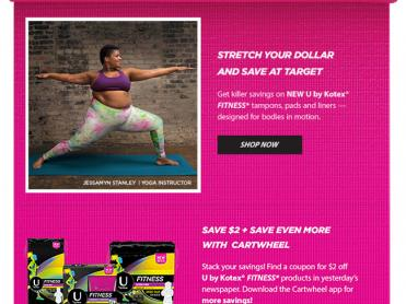 U by Kotex Target 'Work Out, Your Way' Email